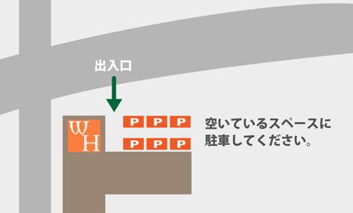 駐車場地図