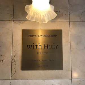 「with Hair kyoto」OPEN